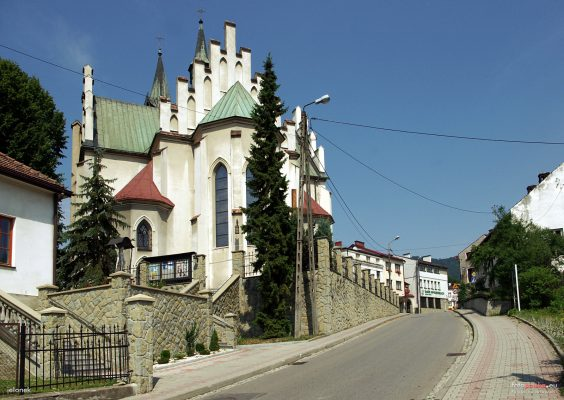 Kościół p.w. św. Michała Archanioła Mszana Dolna